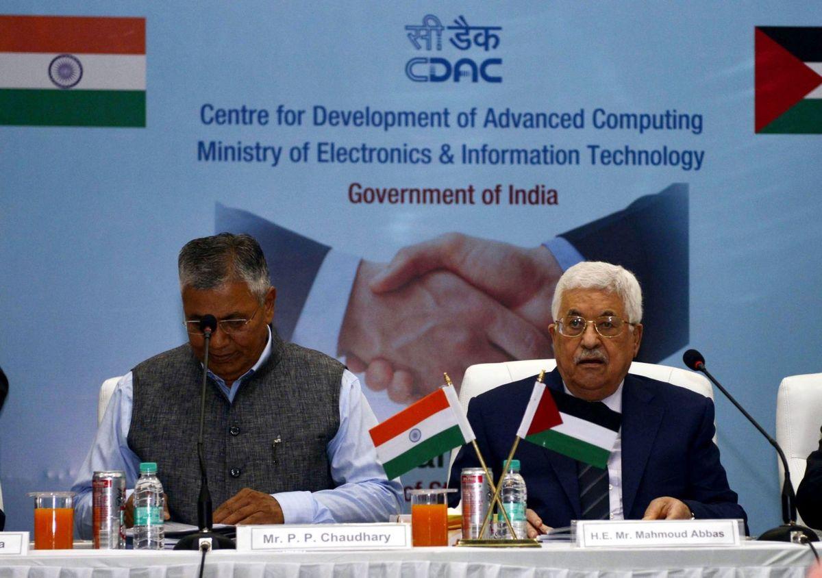 Cátedra Libre India Siglo XXI